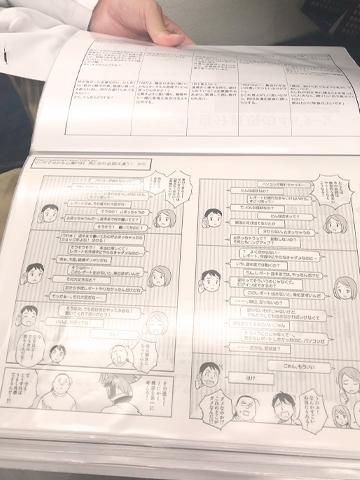 片山豊 公認心理師インタビュー